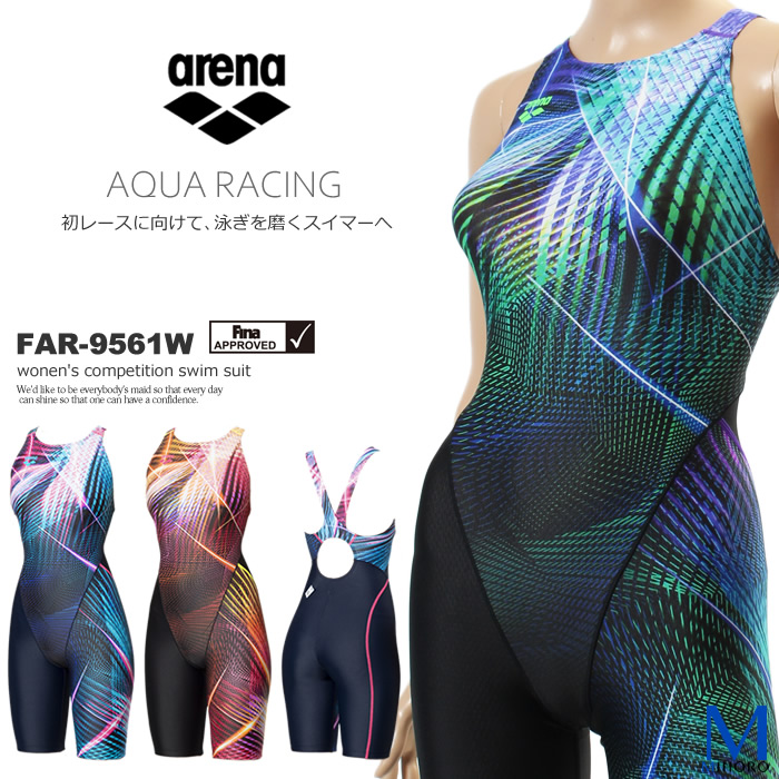 FINAマークあり レディース 競泳水着 arena アリーナ FAR-9561W