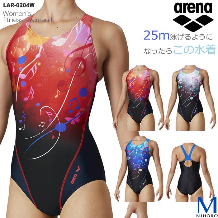 レディース レーシングフィットネス水着 ワンピース arena アリーナ LAR-0204W