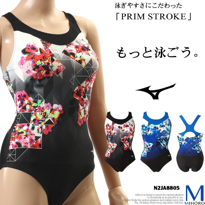 ファッション レディース ミズノ フィットネス水着 ワンピース mizuno レディース ミズノ ワンピース N2JA8805, ふらわーあんどぐりーんheh:34c9b7b8 --- business.personalco5.dominiotemporario.com