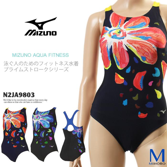 レディース フィットネス水着 ワンピース 女性 mizuno ミズノ N2JA9803
