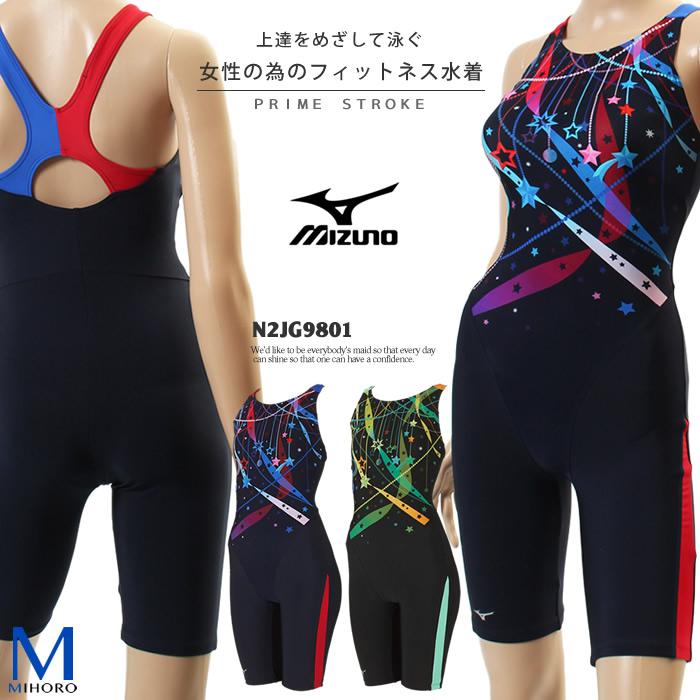 レディース レーシングフィットネス水着 オールインワン 女性 mizuno ミズノ N2JG9801
