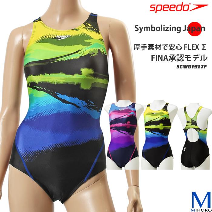 FINAマークあり レディース 競泳水着 speedo スピード SCW01917F