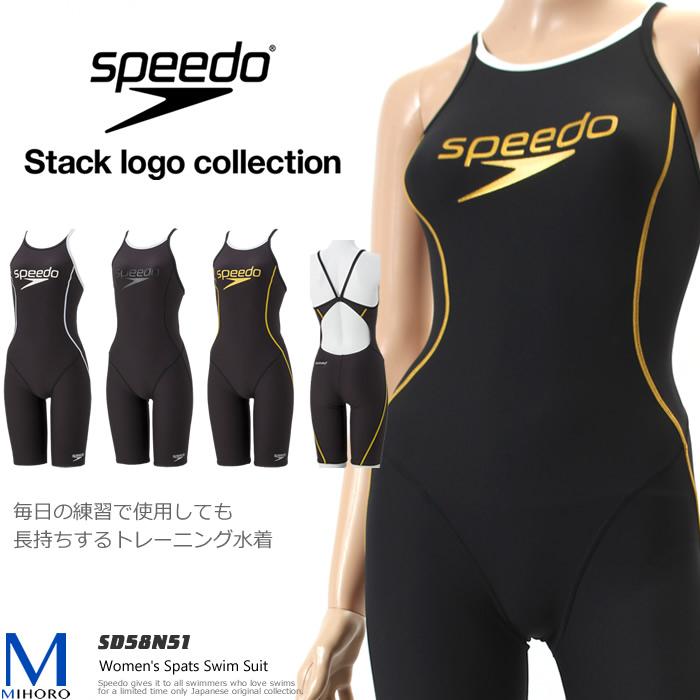レディース 競泳練習用水着 speedo スピード SD58N51 ◆