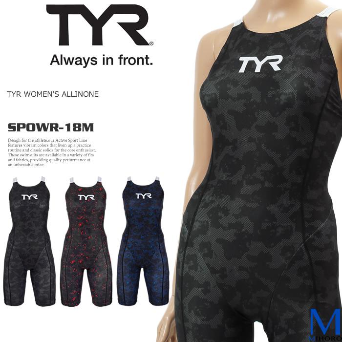 レディース 競泳練習用水着 TYR ティア SPOWR-18M