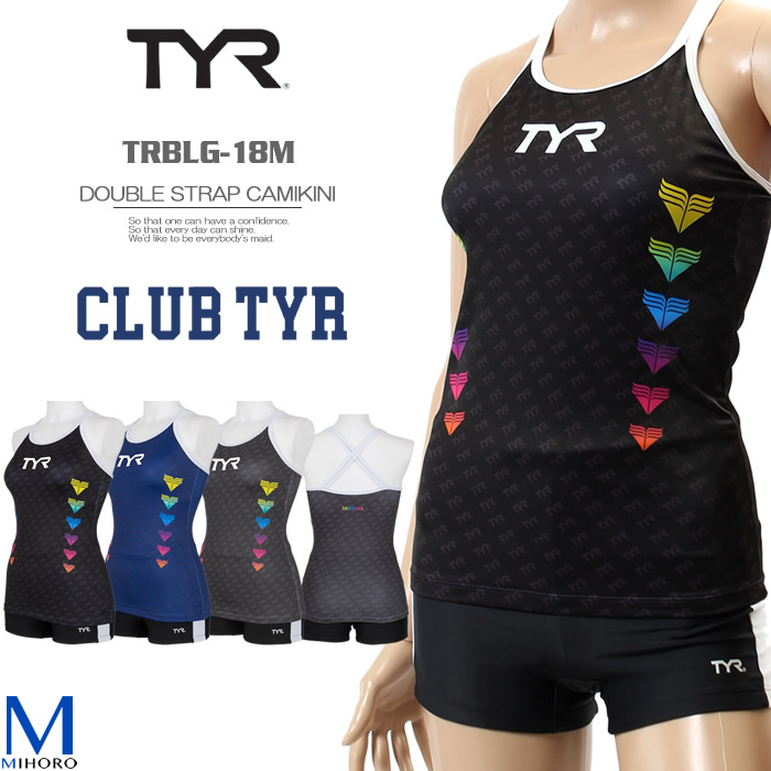 レディース フィットネス水着 セパレート 女性 TYR ティア TRBLG-18M