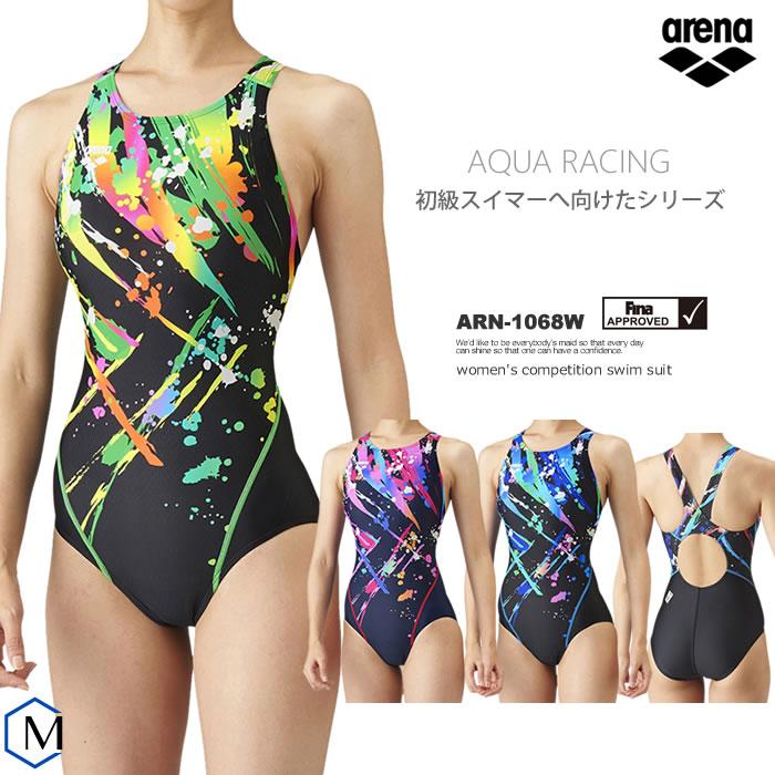 2021年 秋冬新作 特売 宅送 初級スイマーへ向けたAQUA RACINGシリーズ FINAマークあり arena 競泳水着 ARN-1068W レディース アリーナ
