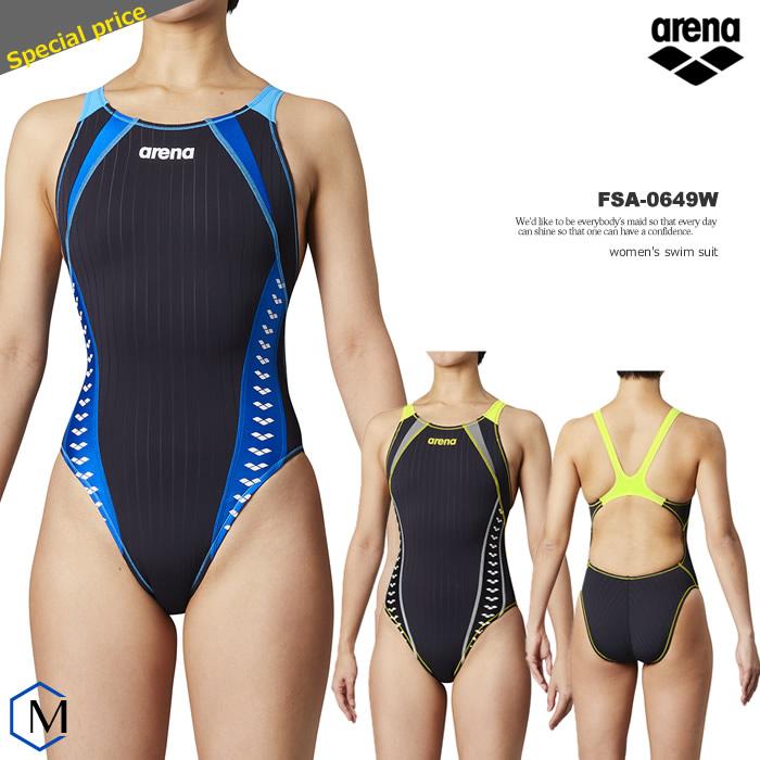 ハイカットのレディス水着 スポーティデザイン FINAマークなし レディース 5%OFF 競泳水着 休日 FSA-0649W 女性 arena アリーナ