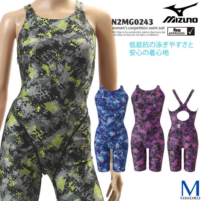 FINAマークあり レディース 競泳水着 mizuno ミズノ N2MG0243