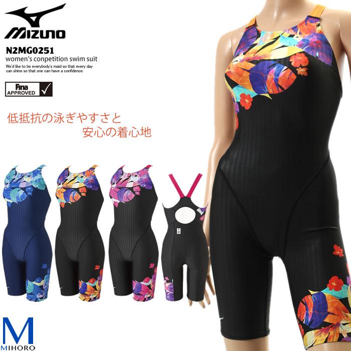 FINAマークあり レディース 競泳水着 mizuno ミズノ N2MG0251