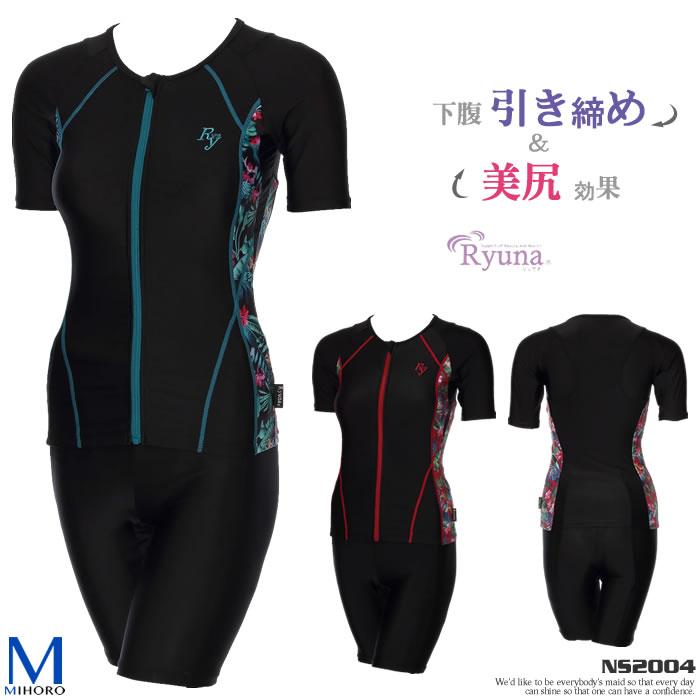 泳げるフィットネス水着で安定した泳ぎをサポート レディース フィットネス水着 袖付きセパレート 情熱セール フルジップ リュウナ Ryuna 女性 B 新作販売 NS2004