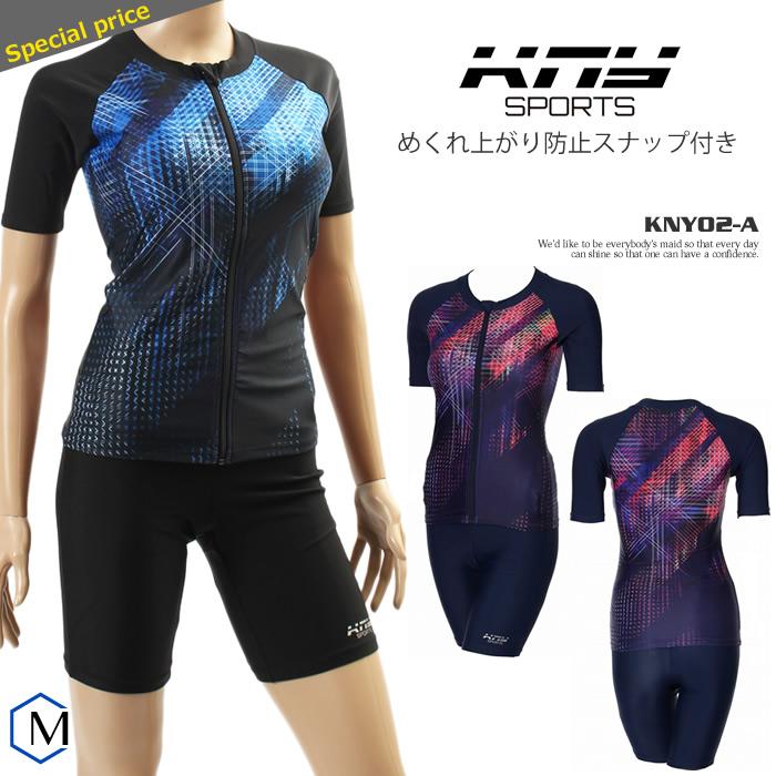 スッキリシンプルなデザイン 至高 レディース フィットネス水着 袖付きセパレート フルジップ 女性 Ryuna キニースポーツ SPORTS 毎日続々入荷 リュウナ KNY -B KNY02-A