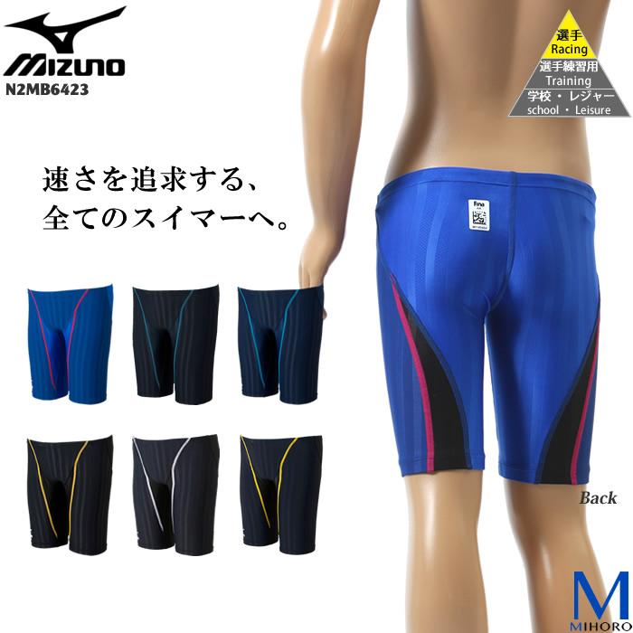 dcf8c986899 Swimsuits shop Mizugi by MIHORO  Mark FINA and junior men s swimming ...