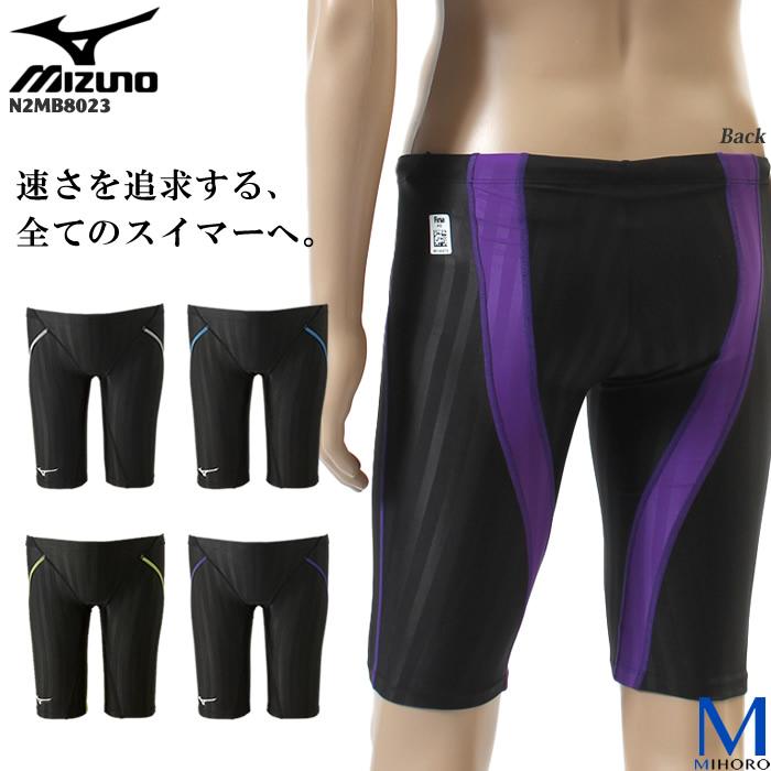 FINAマークあり メンズ 競泳水着 男性 mizuno ミズノ N2MB8023