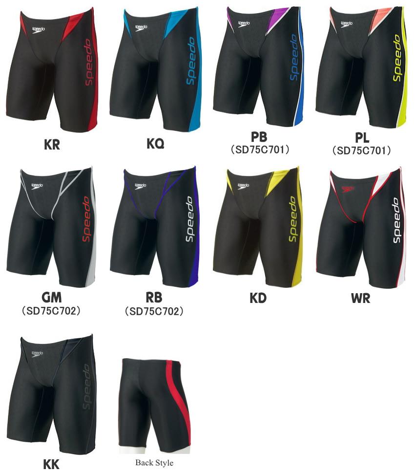 남성 수영 수영복 speedo (속도) SD72C70 남성