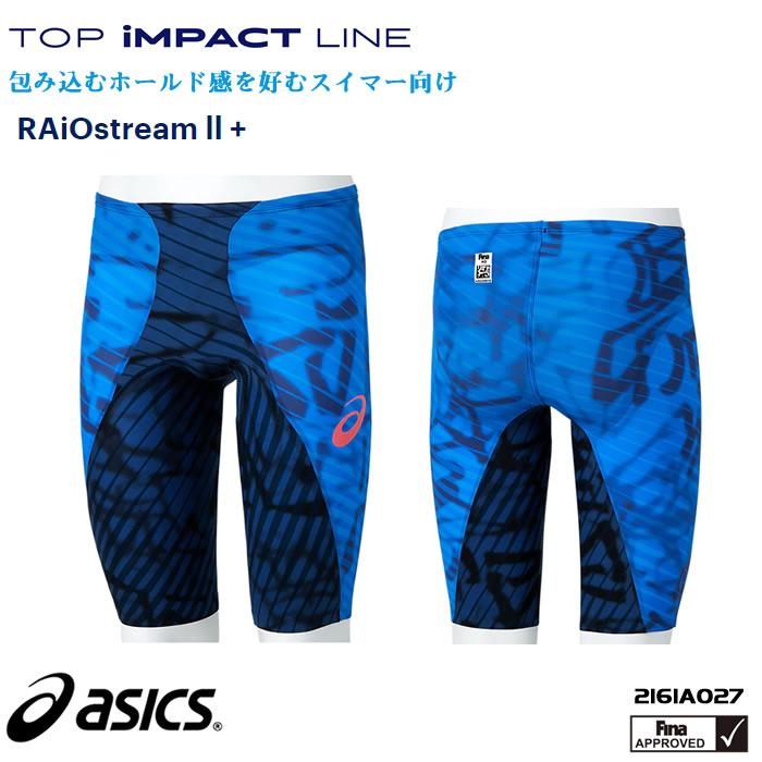 【セール】 【送料無料】 FINAマークあり メンズ 選手用 高速水着 選手用 メンズ TOP IMPACT RAIO LINE (トップインパクトライン) RAIO stream2+ ライオストリーム2 プラス asics アシックス 2161A027, 夢の小屋:89d1d32f --- sukhwaniconstructions.com