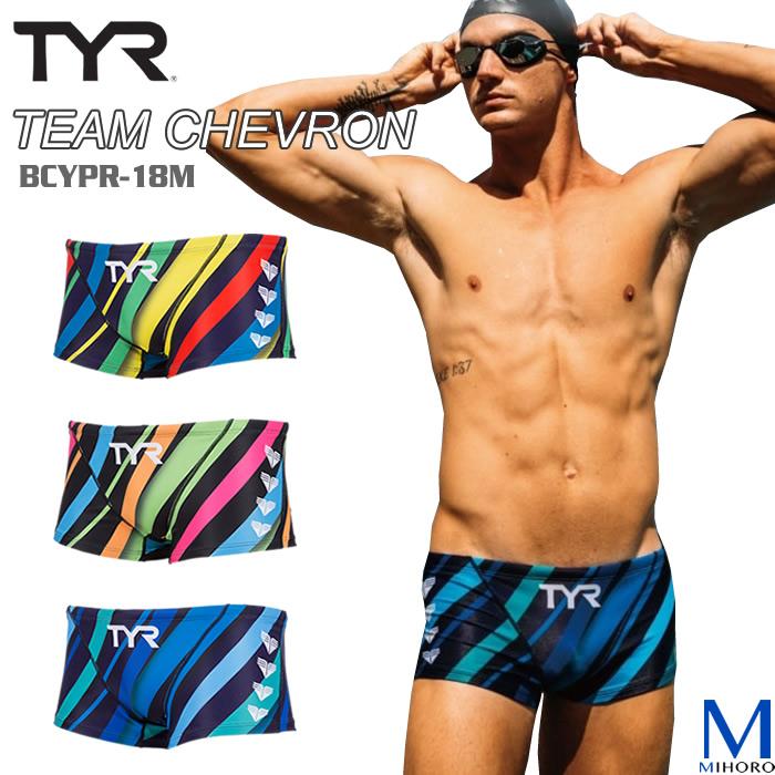 f505dab05de Swimsuits shop Mizugi by MIHORO  TYR men s swimming race exercise swimsuit  BCYPR-18M   pool