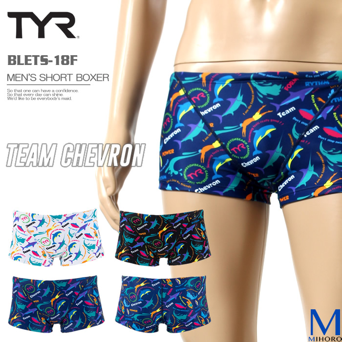 swimsuits shop mizugi by mihoro tyr swimming race exercise swimsuit