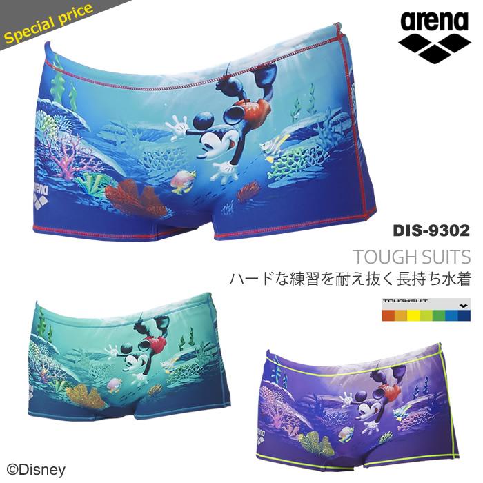 メンズ 競泳練習用水着 男性 ディズニー DIS-9302