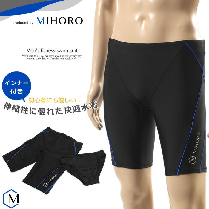 伸縮性に優れフィットし快適 スタイリッシュなデザイン メンズ フィットネス水着ボトムス 有名な インナーセット おすすめ MIHORO-SS01+MIHORO-001