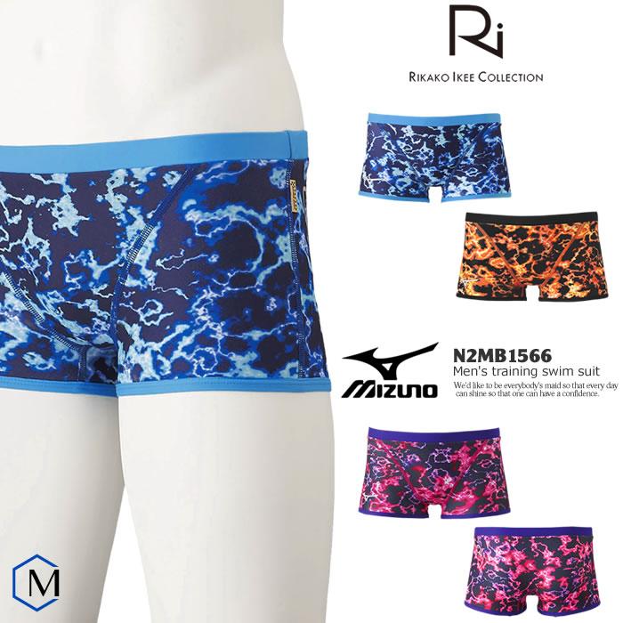 マーケット 2021年 秋冬新作 池江璃花子 RIKAKO IKEE COLLECTION 競泳練習用水着 mizuno 新登場 N2MB1566 ミズノ 競泳選手の練習用として開発された水着 メンズボックス
