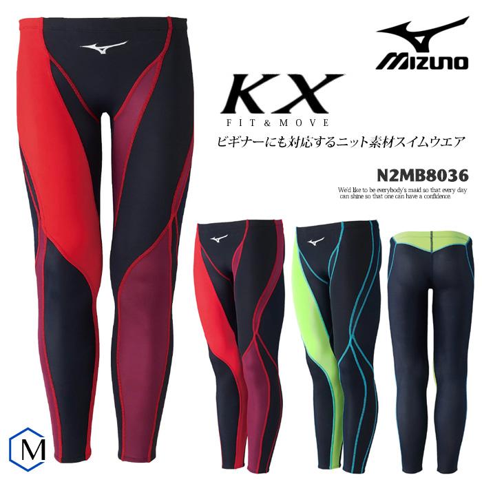 FINAマークなし メンズ 競泳水着 mizuno ミズノ N2MB8036