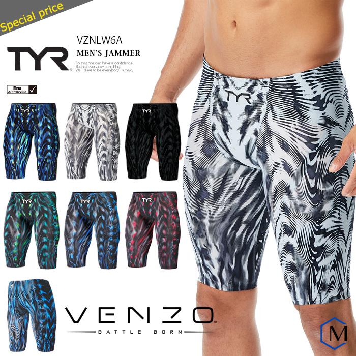 Venzo より速く よりスムースに 送料無料 FINAマークあり メンズ 高速水着 レース水着 安い 激安 プチプラ 高品質 VENZO TYR 商い 交換不可 選手用 VZNLW6A 返品 ティア