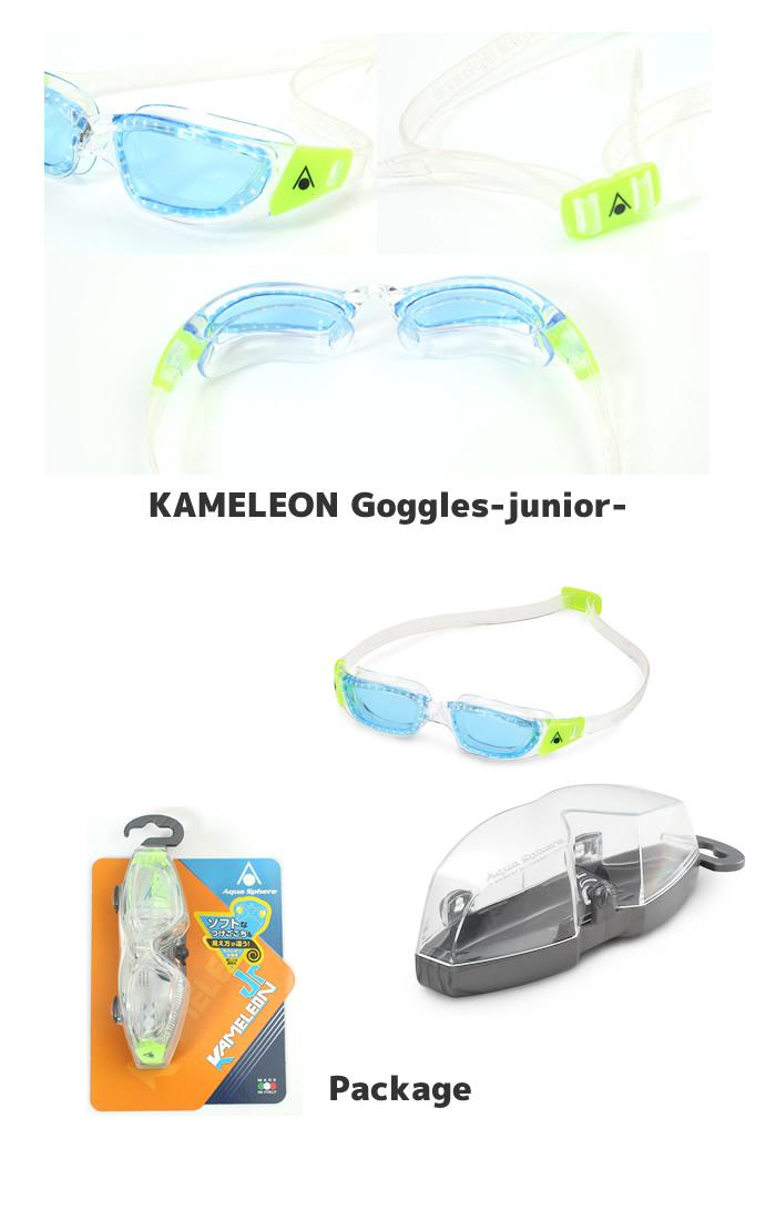 ff09f444d ... Swimming goggles chameleon  lt Aqua Sphere (aqua sphere) gt  KAMELEON  for the ...