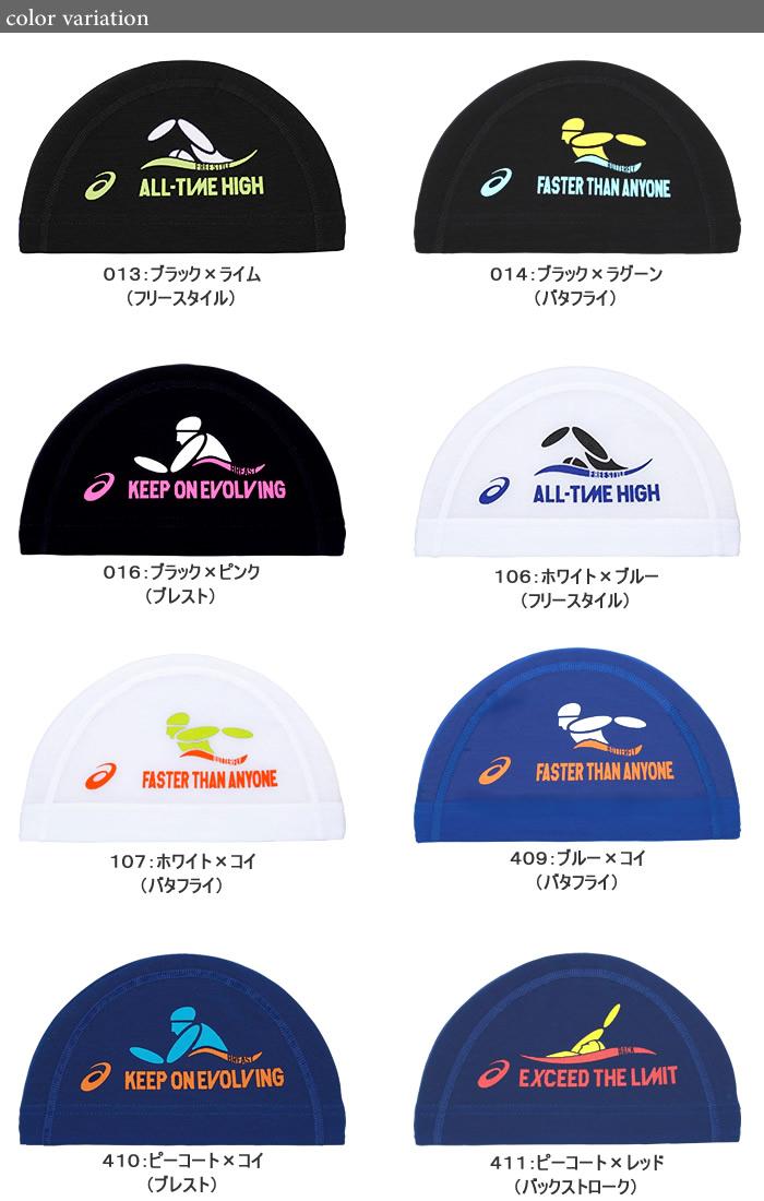 Swimsuits shop Mizugi by MIHORO  ASICS mesh cap   swimming cap ... 4e512a181be