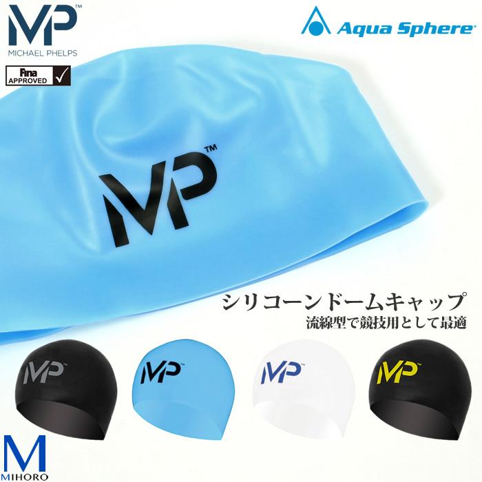 Aqua Sphere Michael Phelps Race Swim Cap Blue//Black Aqua Lung 253679
