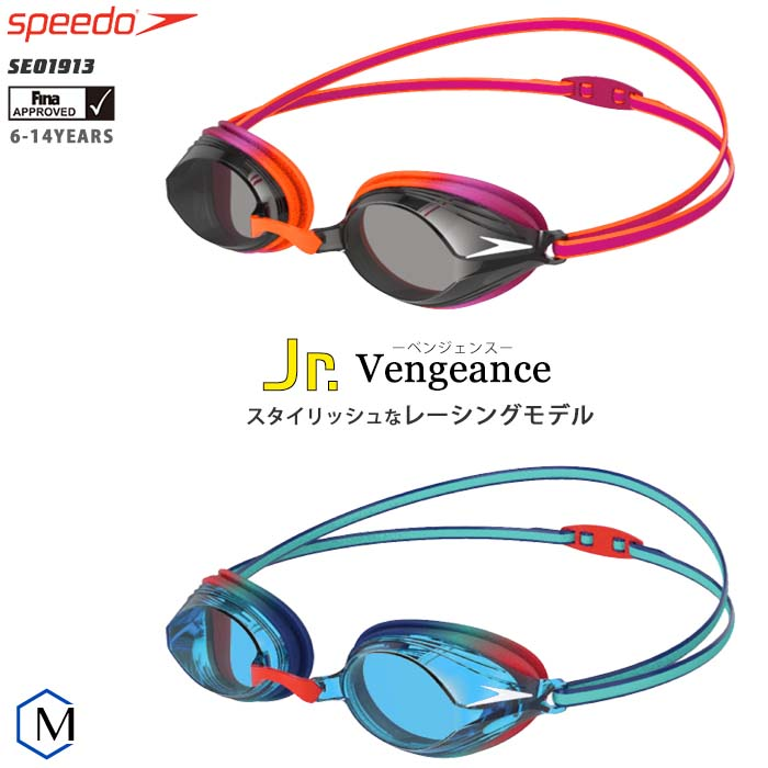 0f7234473cb Swimming goggles pool Vengeance Venn Gen s speedo (speed) SE01913 for the  youth swimming race that there is FINA approval model cushion in