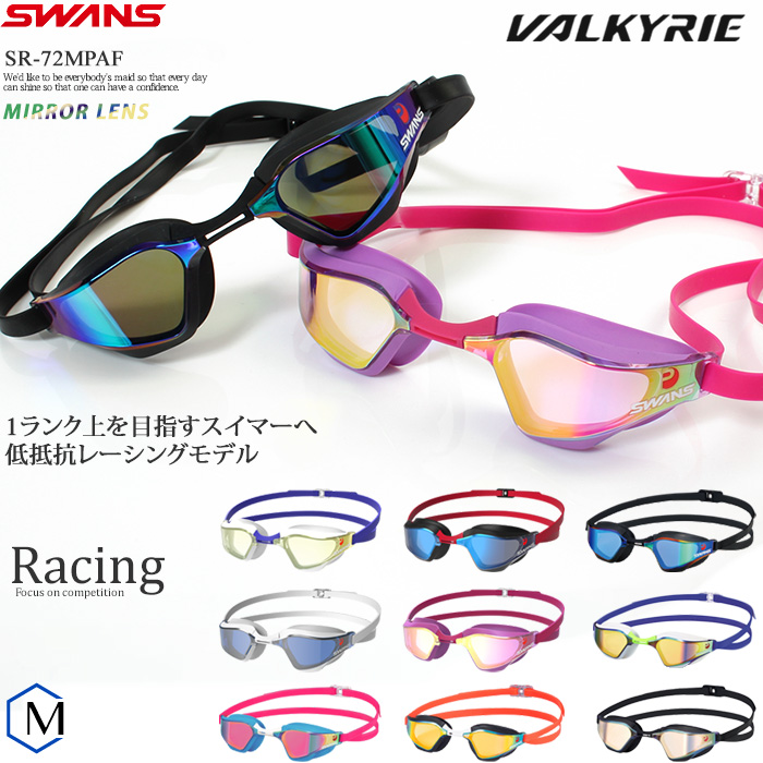 SWANS competitive swimming for swimming goggles Valkyrie PREMIUM ANTI-FOG