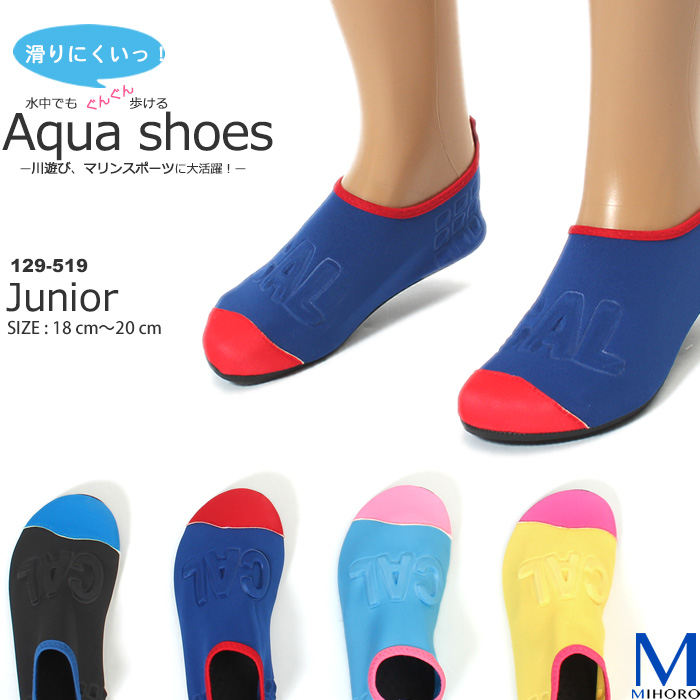 f48159ee934 Aqua shoes (swimming, pool) california shore (California shore) 129-519 ...