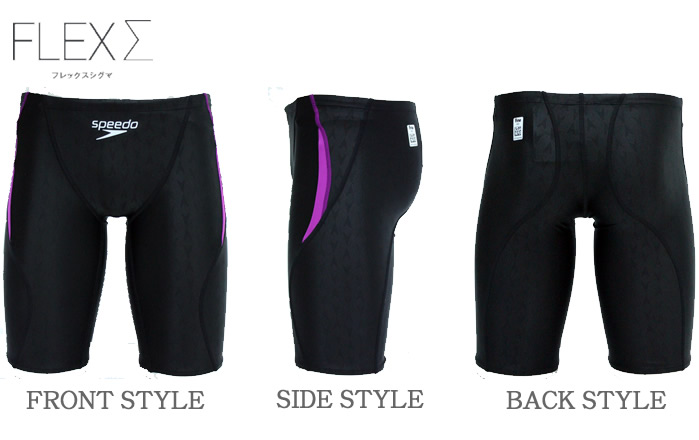 FINA marks and bullet 4 men's swimming swimsuit speed 3-piece set