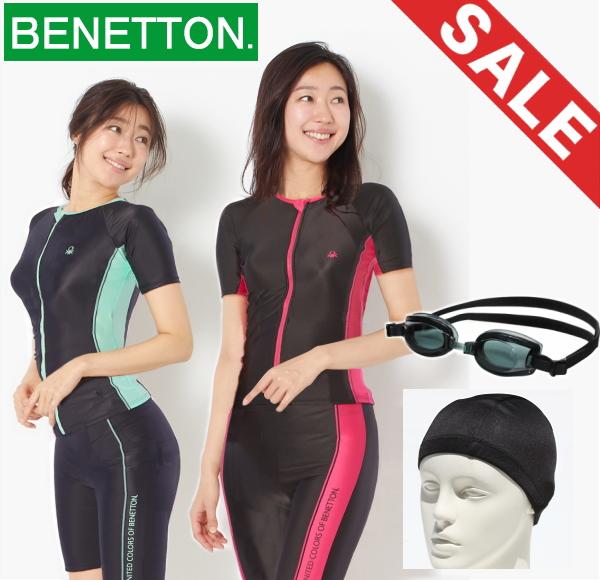 水着 レディース お見舞い 体型カバー SALE フィットネス 大きいサイズ BENETTON セパレート ブランド フィットネス水着 ベネトン