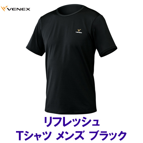 ベネクスVENEX【リカバリーウェア】リフレッシュTシャツメンズ6705 03ブラック
