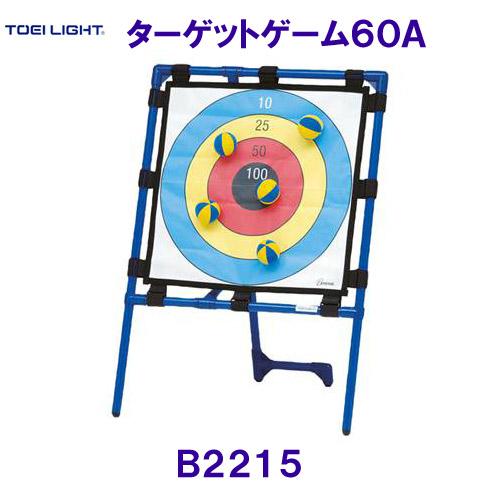 第一ネット トーエイライトTOEILIGHT【20%OFF B2215】ターゲットゲーム60A B2215, 東京風月堂:3b51f4e6 --- aqvalain.ru