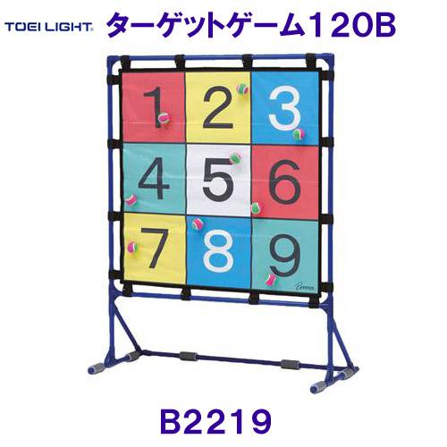 『3年保証』 トーエイライトTOEILIGHT B2219【20%OFF】ターゲットゲーム120B B2219, ローレル ファッション:797fe3c6 --- aqvalain.ru