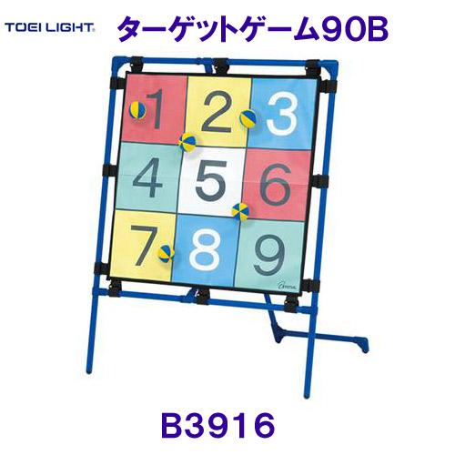 【限定品】 トーエイライトTOEILIGHT B3916【20%OFF】ターゲットゲーム90B B3916, 上三川町:f5cf0174 --- waldofernandez.com