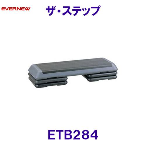 エバニューEVERNEW【2018FW】ザ・ステップ ETB284