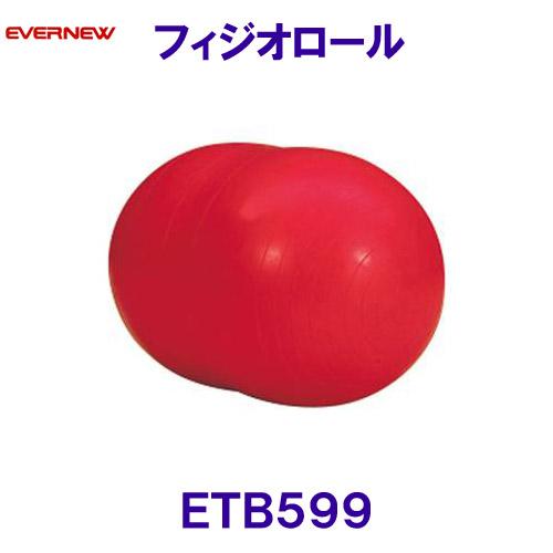エバニューEVERNEW【20%OFF】フィジオロール ETB599