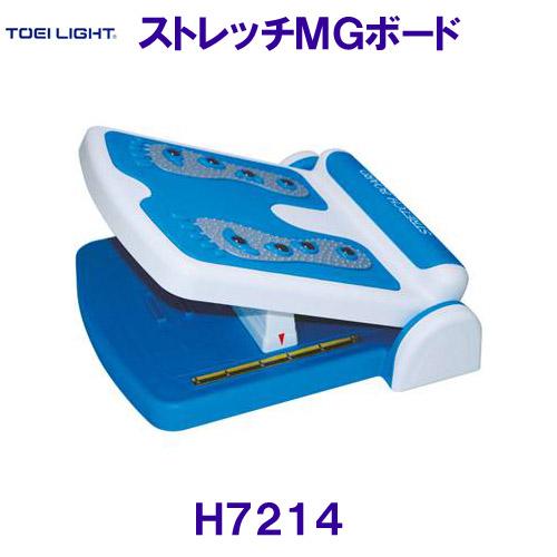 トーエイライトTOEILIGHT【20%OFF】ストレッチMGボード H7214