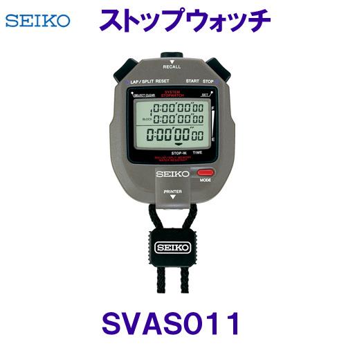セイコー SEIKO 【2019FW】 システムストップウォッチ SVAS011