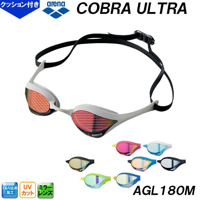 Cobra Ultra Mirror.Arena Arena Mirror Swimming Glass Cobra Ultra Cobra Ultra Agl180m Swimming Goggles Swimming