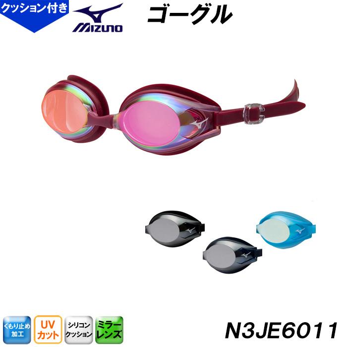 Mizuno MIZUNO millerswimminggoggles N3JE6011