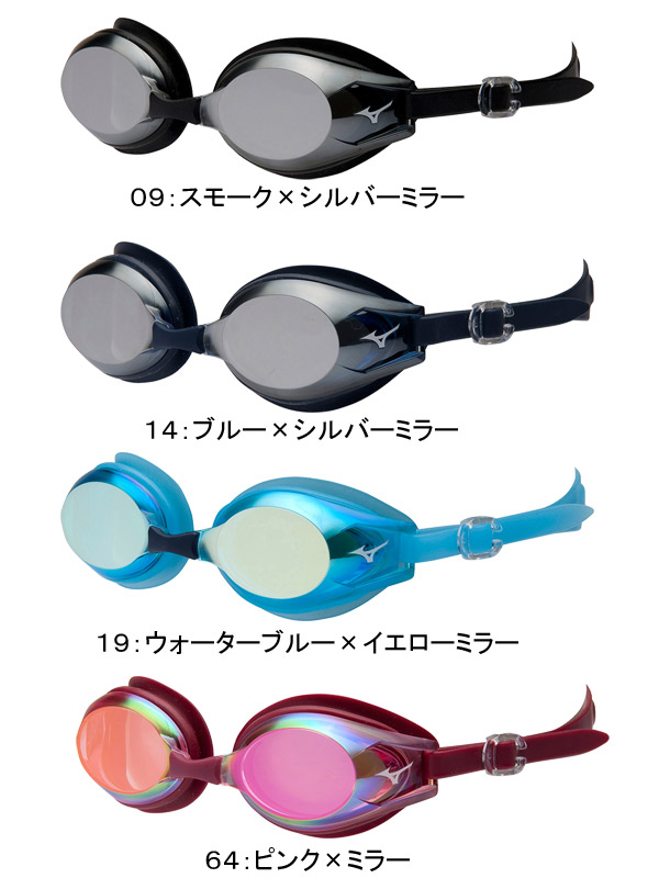 美津浓 MIZUNO millerswimminggoggles N3JE6011