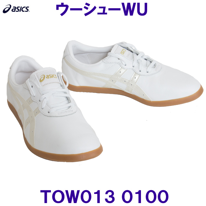 separation shoes deebd 1b328 ASICS ASICS Tai Chi shoes TOW013 wooshu WU 0100 White / Pearl White