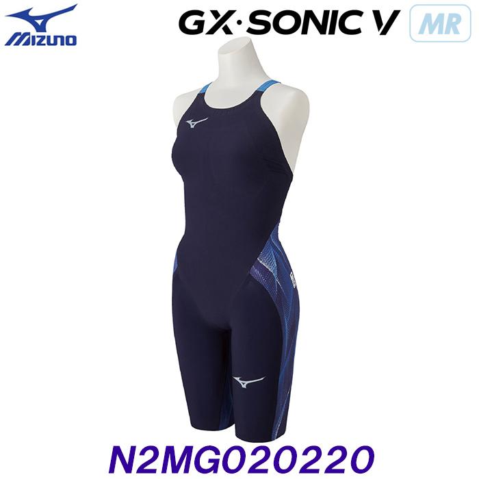 ミズノ MIZUNO 競泳水着 レディース Sサイズ N2MG020220 オーロラブルー GX-SONIC5 MR マルチレーサーモデル 高速水着 FINA承認 /2020FW