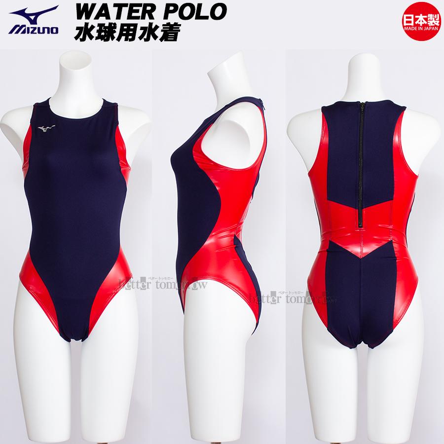 ミズノ 水球用競泳水着 N2JQ826016 ネイビー×レッド MIZUNO ファスナー付き ウォーターポロ レディース 女性用 水球水着 レディース