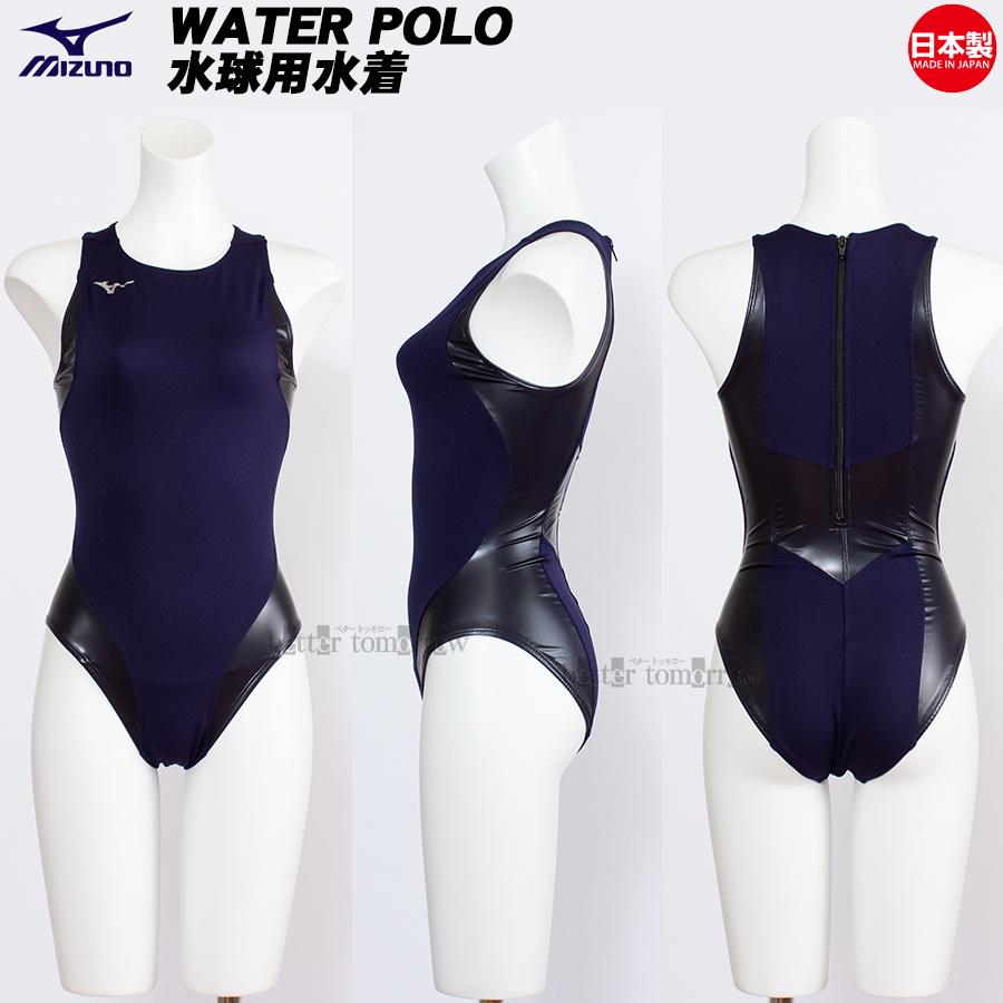 水球用競泳水着 ミズノ MIZUNO レディース N2JQ826084 ネイビー×ネイビー 紺×紺 ファスナー付き ウォーターポロ 女性用 XS-XLサイズ