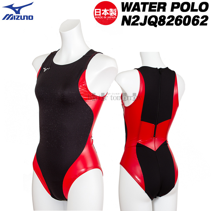 水球用競泳水着 ミズノ MIZUNO レディース N2JQ826096 ブラック×レッド 黒×赤 ファスナー付き ウォーターポロ 女性用 XS-XLサイズ